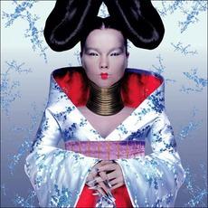 Homogenic mp3 Album by Björk