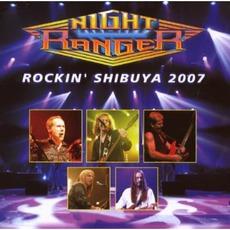 Rockin Shibuya 2007