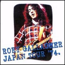 Japan Tour '74