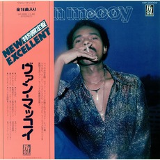 New Excellent (Japanese Edition) mp3 Album by Van McCoy