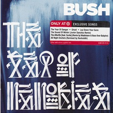 The Sea Of Memories (Deluxe Edition) mp3 Album by Bush