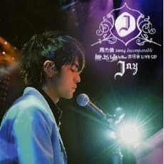 Incomparable Jay Concert Live 2004