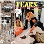 96 Tears (Re-Issue)