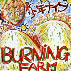 Burning Farm (Re-Issue)