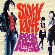 Rock Animals mp3 Album by Shonen Knife