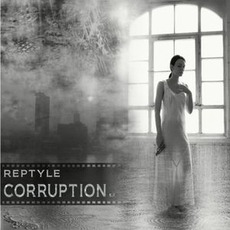 Corruption E.P. (Limited Edition)
