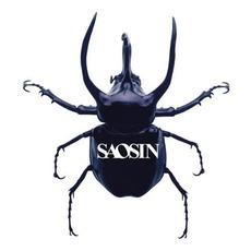 Saosin (Japanese Edition)