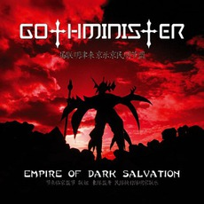 Empire Of Dark Salvation