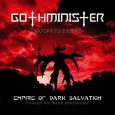 Empire Of Dark Salvation mp3 Album by Gothminister