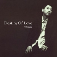 Destiny Of Love mp3 Album by Yiruma