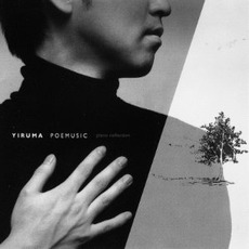 POEMUSIC: The Same Old Story mp3 Album by Yiruma