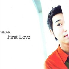 First Love (Re-Issue)