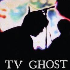 Mass Dream mp3 Album by TV Ghost