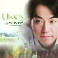 Oasis & Yiruma mp3 Soundtrack by Yiruma