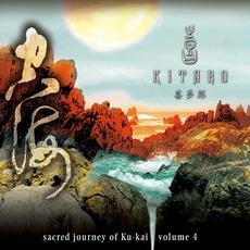 Sacred Journey Of Ku-Kai, Volume 4