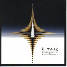 Sacred Journey Of Ku-Kai, Volume 3