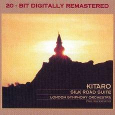 Silk Road Suite (Remastered)