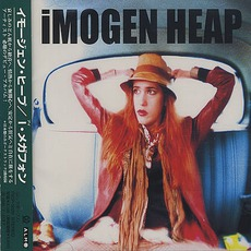 I Megaphone (Japanese Edition)