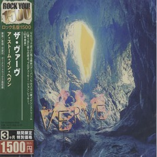 A Storm In Heaven (Japanese Edition) mp3 Album by The Verve
