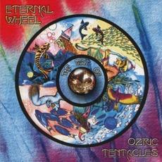 Eternal Wheel