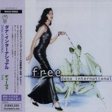 Free (Japanese Edition)