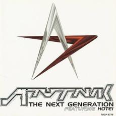 Sputnik The Next Generation