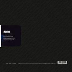 Harrier ATTK / Gershwin mp3 Single by Actress
