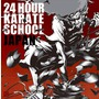 24 Hour Karate School (Japanese Edition)