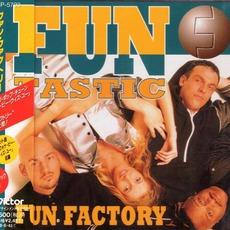 Fun-Tastic (Japanese Edition)
