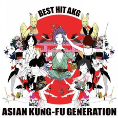 Best Hit Akg mp3 Artist Compilation by ASIAN KUNG-FU GENERATION