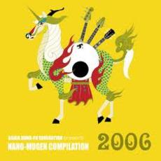"""ASIAN KUNG-FU GENERATION Presents """"NANO-MUGEN COMPILATION"""""""