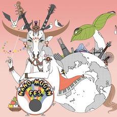 ASIAN KUNG-FU GENERATION Presents NANO-MUGEN COMPILATION 2008