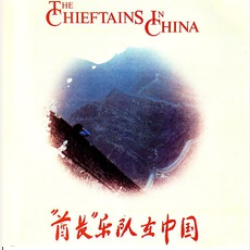 The Chieftains In China