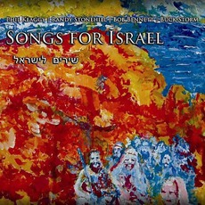 Songs For Israel mp3 Compilation by Various Artists