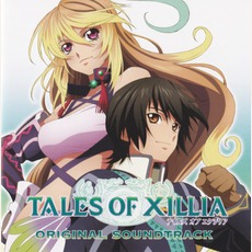 Tales Of Xillia Original Soundtrack (Limited Edition)