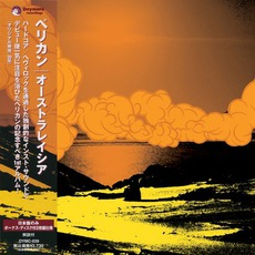 Australasia (Japanese Edition)