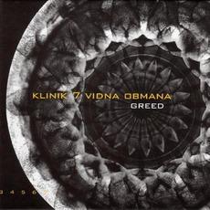 Greed mp3 Album by Klinik 7 Vidna Obmana