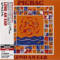 Lend An Ear (Re-Issue) by Pigbag