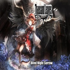 Blind Night Sorrow