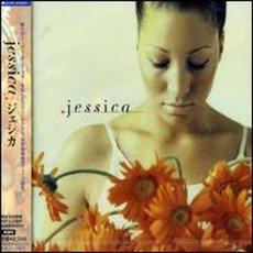 Jessica (Japanese Edition)