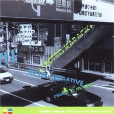 Electro Karaoke In The Negative Style by Fujiya & Miyagi