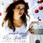 Ana Mesh Malak