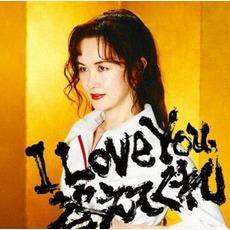 I Love You, 答えてくれ