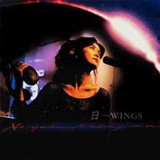 Sun: Wings (日-Wings)