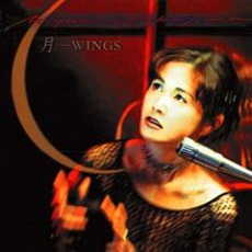 Moon: Wings (月-Wings)