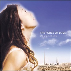 THE FORCE OF LOVE