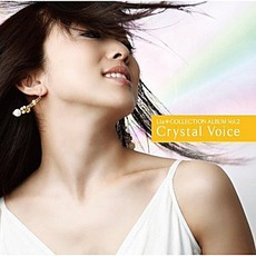 LIA*COLLECTION ALBUM Vol.2 Crystal Voice