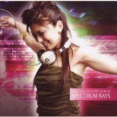 LIA*COLLECTION ALBUM SPECTRUM RAYS