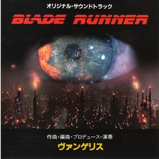 Blade Runner: Deck Art Edition