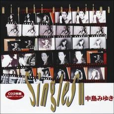 Singles II by Miyuki Nakajima (中島みゆき)